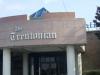 trentonian_newspaper_nov12_911am